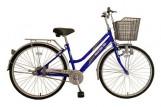 Xe đạp thông dụng Martin 6601
