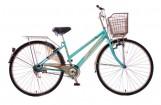 Xe đạp thời trang Asama VH-E (Giảm giá)