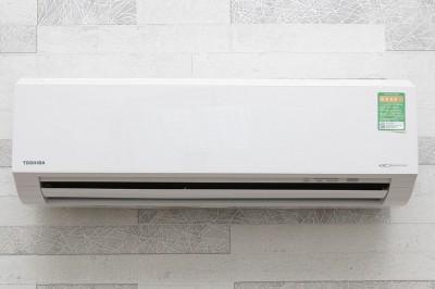 Máy lạnh Toshiba RAS-H10G2KCV-V Inverter 1HP