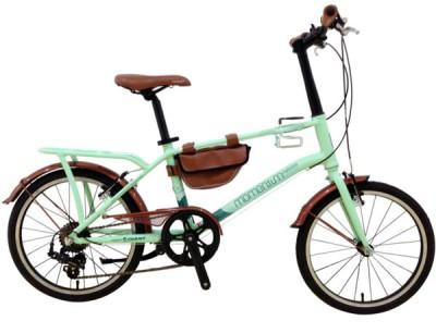Xe đạp thông dụng Giant 2015 I Need Espresso