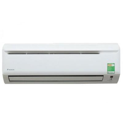 Máy lạnh Daikin FTV50AXV1V 2HP