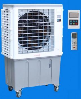 Quạt làm mát Air Cooler KV72Y3