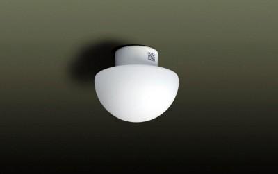 Đèn lắp trần nhà tắm Panasonic HEAC1006 (Giảm giá)