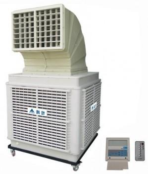 Quạt làm mát Air Cooler KV18Y
