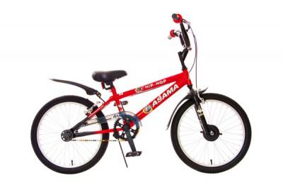 Xe đạp trẻ em Asama AMT-01