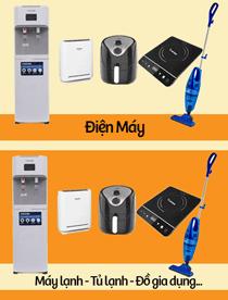 dien-may
